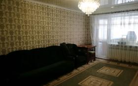 1-комнатная квартира, 38 м², 1/9 этаж, Карбышева 20 за 11.6 млн 〒 в Караганде, Казыбек би р-н