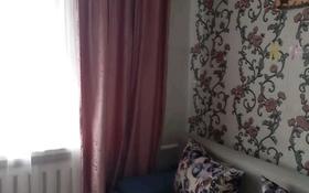 3-комнатный дом, 62 м², 10 сот., Калинина 86 за 11.5 млн 〒 в Щучинске
