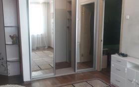 3-комнатная квартира, 48 м², 4/5 этаж, проспект Евразия за 11.6 млн 〒 в Уральске