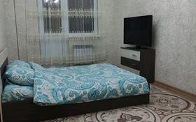 1-комнатная квартира, 44 м², 10/16 этаж посуточно, Кунаева 91 — Рыскулова за 10 000 〒 в Шымкенте, Енбекшинский р-н