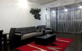 3-комнатная квартира, 155 м², 13/20 этаж помесячно, проспект Достык 167 — Жолдасбекова за 350 000 〒 в Алматы, Медеуский р-н