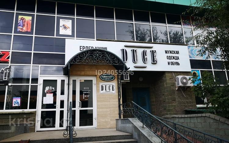 Помещение площадью 311 м², Омарова 10 — Шокана Валиханова за 150 млн 〒 в Нур-Султане (Астана), Алматы р-н