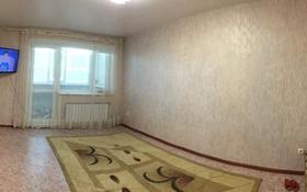 2-комнатная квартира, 58 м², 9/9 этаж, Аэропорт — Герасимова за 11.5 млн 〒 в Костанае