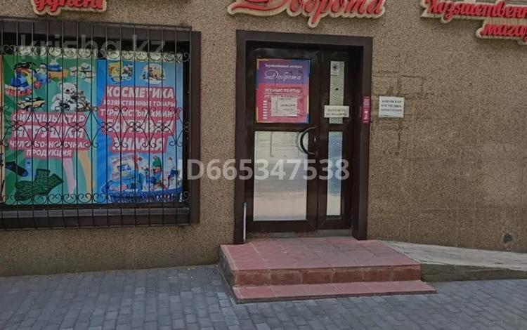 Магазин площадью 72 м², Республика 79 за 35 млн 〒 в Нур-Султане (Астана), Сарыарка р-н