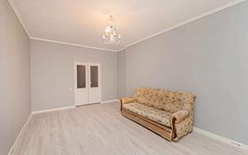 2-комнатная квартира, 65.3 м², 3/23 этаж, Иманова 17 за 22 млн 〒 в Нур-Султане (Астана)