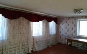 2-комнатный дом, 70 м², Кокчетавская за 4 млн 〒 в Семее
