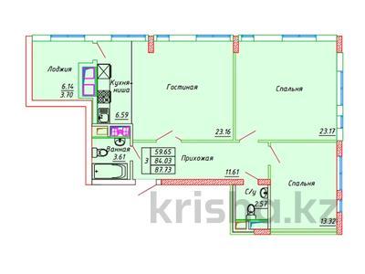 3-комнатная квартира, 87.73 м², Айнакол 66/1 за ~ 27.2 млн 〒 в Нур-Султане (Астане), Алматы р-н
