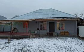 5-комнатный дом, 120 м², 6 сот., Степана Разина 10 за 14 млн 〒 в Таразе