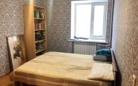 2-комнатная квартира, 47 м², 2/5 этаж, Кривогуза 9 за 14 млн 〒 в Караганде, Казыбек би р-н