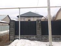 4-комнатный дом, 180 м², 5 сот., Аль-Фараби 54 — Амангельды за 33 млн 〒 в Талгаре