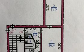 2-комнатная квартира, 43.8 м², 1/5 этаж, мкр Майкудук, 13й микрорайон 2 за ~ 8.2 млн 〒 в Караганде, Октябрьский р-н