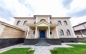 9-комнатный дом, 815 м², 11 сот., А41 за 185 млн 〒 в Нур-Султане (Астана), Алматы р-н