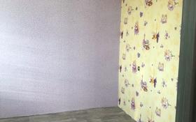 4-комнатная квартира, 61 м², 2/5 этаж, Молодёжная 65 за 10 млн 〒 в Шахтинске