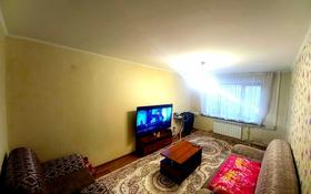 2-комнатная квартира, 45 м², 1/5 этаж, мкр Орбита-2, Мустафина — Биржана за 19.5 млн 〒 в Алматы, Бостандыкский р-н