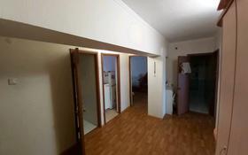 3-комнатная квартира, 63 м², 5/5 этаж, мкр Таусамалы за 17.5 млн 〒 в Алматы, Наурызбайский р-н