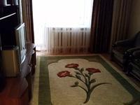 3-комнатная квартира, 60 м², 2/9 этаж помесячно