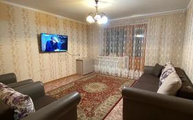 4-комнатная квартира, 73.2 м², 2/9 этаж, Би Боранбая 10а за 18 млн 〒 в Семее