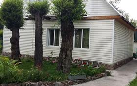 4-комнатный дом, 120 м², 18 сот., Пушкина 41 за 15 млн 〒 в