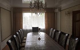 5-комнатный дом, 160 м², 12 сот., Автомобилистов 46 за 33 млн 〒 в Уральске