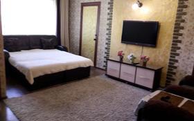 2-комнатная квартира, 48 м², 1 этаж посуточно, Аль-Фараби — Абая за 10 000 〒 в Костанае