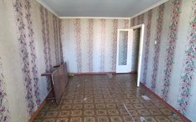 4-комнатная квартира, 78 м², 5/5 этаж, Мкр Карасу за 12 млн 〒 в Таразе