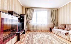 1-комнатная квартира, 50 м², 11/12 этаж посуточно, Сауран 3/1 — Сыганак за 8 000 〒 в Нур-Султане (Астана), Есиль р-н