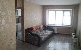 1-комнатная квартира, 31 м², 5/5 этаж, Бульвар Гагарина 12/1 за 8.9 млн 〒 в Усть-Каменогорске