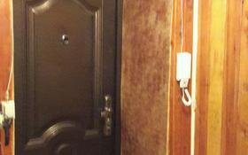 3-комнатная квартира, 70 м², 1/3 этаж, 4 мкр 14 за 20 млн 〒 в Шымкенте, Абайский р-н