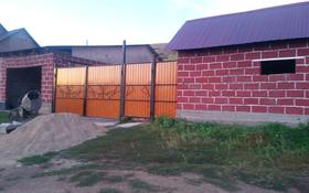 3-комнатный дом, 100 м², 10 сот., Титановая 98/4 — Согринская за 10.5 млн 〒 в Усть-Каменогорске