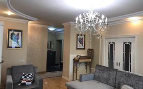 3-комнатная квартира, 130 м², 7/15 этаж помесячно, Ходжанова 76 за 350 000 〒 в Алматы, Бостандыкский р-н