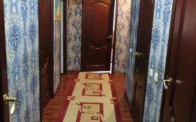 3-комнатная квартира, 100 м², 5/16 этаж помесячно, мкр. Алмагуль 18 — Султан Бейбарыс за 120 000 〒 в Атырау, мкр. Алмагуль