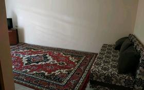 1-комнатная квартира, 42 м², 1/5 этаж помесячно, мкр Айнабулак-4 167 за 65 000 〒 в Алматы, Жетысуский р-н