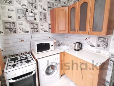 1-комнатная квартира, 32 м², 1/9 этаж посуточно, Абдирова 43/2 — Назарбаева за 7 000 〒 в Караганде, Казыбек би р-н — фото 3