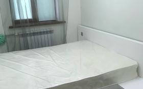 3-комнатная квартира, 65 м², 1/4 этаж помесячно, Тимирязева 57 за 200 000 〒 в Алматы, Бостандыкский р-н
