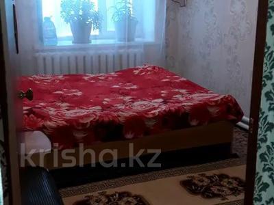 2-комнатная квартира, 56 м², 1/4 этаж, Водник 4 за ~ 7.5 млн 〒 в Затобольске — фото 5