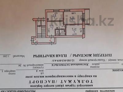 2-комнатная квартира, 56 м², 1/4 этаж, Водник 4 за ~ 7.5 млн 〒 в Затобольске — фото 8