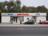 Магазин площадью 129.4 м²