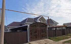 3-комнатный дом, 180 м², 6 сот., Чингирлауская 1/5А за 35 млн 〒 в Аксае