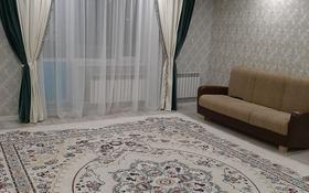 3-комнатная квартира, 120 м², 3/5 этаж помесячно, Тауелсиздик 12 за 250 000 〒 в Актобе, мкр. Батыс-2