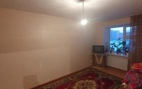 3-комнатная квартира, 78 м², 3/9 этаж, А-98 9/1 за 22 млн 〒 в Нур-Султане (Астана), Алматы р-н