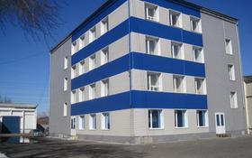 Офис площадью 1043 м², Центральная 187 за 800 〒 в Павлодаре