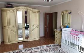 2-комнатная квартира, 83 м², 4/5 этаж помесячно, Тынышбаева 47 за 110 000 〒 в Актобе, Старый город