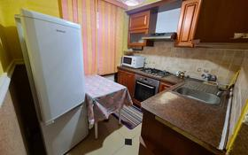 4-комнатная квартира, 58 м², 1/5 этаж помесячно, Авангард-3 75 за 130 000 〒 в Атырау, Авангард-3