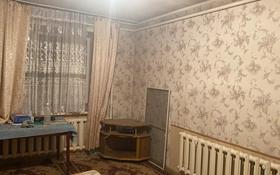 1-комнатная квартира, 32 м², 1/5 этаж, Бурова 25 за 8.5 млн 〒 в Усть-Каменогорске