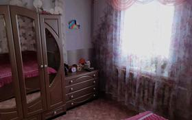 3-комнатный дом, 60 м², 6 сот., Карла Маркса за 14.5 млн 〒 в Караганде, Октябрьский р-н