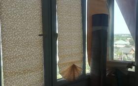3-комнатная квартира, 78 м², 5/5 этаж, Наурызбай батыра 25 за 17 млн 〒 в Каскелене