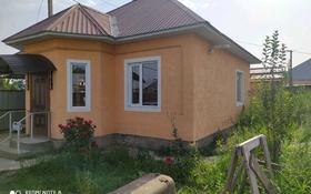 2-комнатный дом, 64 м², 6 сот., Наурызбай батыра 83 за 11 млн 〒 в Кемертогане