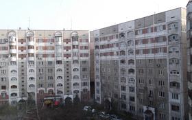 Срочно, семья, снимет 1, 2…, Ауэзовский р-н в Алматы, Ауэзовский р-н