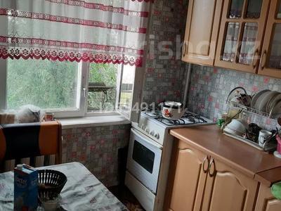 3 комнаты, 100 м², Алимжанова 48 — Макатаева за 30 000 〒 в Алматы — фото 4
