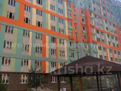 2-комнатная квартира, 42 м², 9/12 этаж, Сатпаева — Тлендиева за 17.5 млн 〒 в Алматы, Бостандыкский р-н